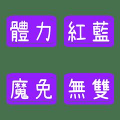 日常のタグ(ゲーム)4
