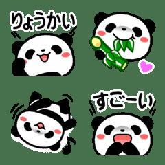 パンダの絵文字2