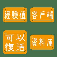 エブリデイタグ(ゲーム)5