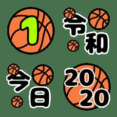 バスケ好き★カレンダー★