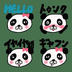 3もこんな使いやすいパンダの絵文字ある?