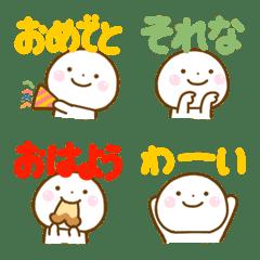 スマイルくん♡デカ文字カラフル絵文字