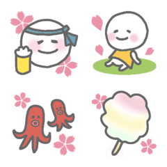 まあるいひとの絵文字③《春・桜・お花見》