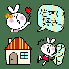 おしゃかわストライプ絵文字とうさぎちゃん