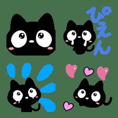 【クロネコすたんぷ】の絵文字
