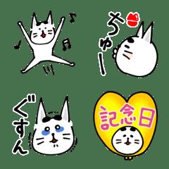 アナログ猫のおっさん6(仲良し)