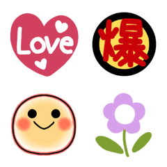 可愛い♥️おしゃれ赤スマイル記号絵文字