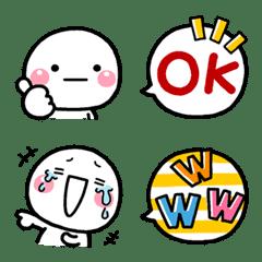 使いやすい!毎日使える絵文字セット★1