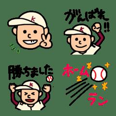 ●野球絵文字集●