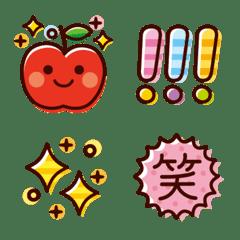 【よく使う】りんご絵文字