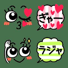 可愛い♥️ファンシーガールのポップ絵文字