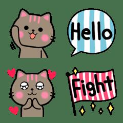 おしゃれ猫❤スタイリッシュネクニャ絵文字