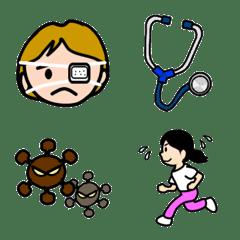保健と健康の絵文字