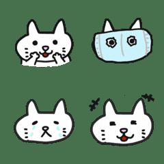 使いやすい!白ネコ絵文字