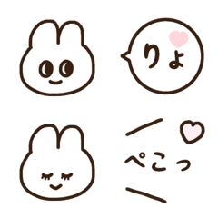 ♡うさぎ絵文字♡2