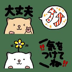 ゆるハム2【ほぼひょっこり絵文字】