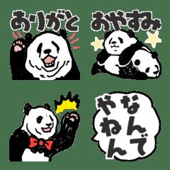 てきとーパンダの絵文字2