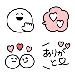 オトナ女子が使う♡smile2