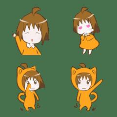 Nong Baibua cute cute emoji