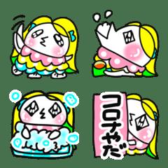 コロナ退散アマビエール2【妖怪アマビエ】