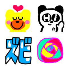 Vitamin Bear Emoji