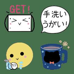 北欧風♦花粉症&コロナ予防絵文字