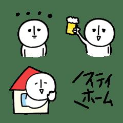 白くて丸くてゆるい人絵文字(2)