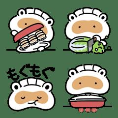 餃子のたぬきの絵文字 調理編