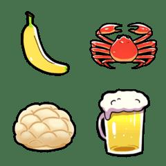 食べ物シュール絵文字