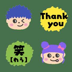 ❤︎可愛いカラフルPOP絵文字★