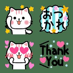 おしゃれ猫❤スタイリッシュパステル絵文字