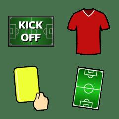 Football Epic Emoji