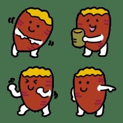 ほくほくサツマイモの絵文字