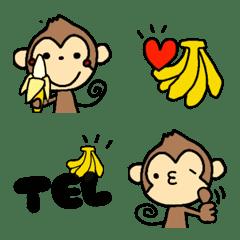 バナナ好きなサル絵文字♪