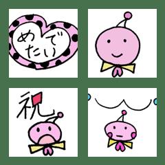 Cherimbo Celebration Emoji