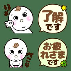 大人パステル♡敬語♡毎日使える基本 1