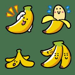はらもちバナナの絵文字
