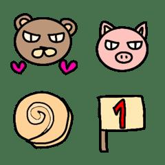 ドヤ動物達と色々~vol,2