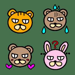 ドヤ動物達と色々~vol,3