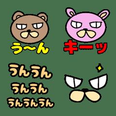 ドヤ動物達と色々~vol,4