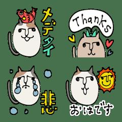 ネコノヒト☆お祝いします〜他いろいろ