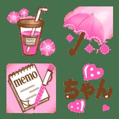 ピンク&ブラウン・絵文字(大人・可愛い)