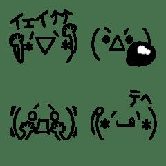 王道シンプル♡ゆるかわ顔文字 絵文字