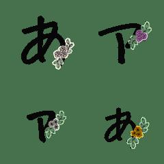 大人かわいいネオンの花文字