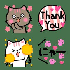 ラブリー❤おしゃれ猫スタイリッシュ絵文字