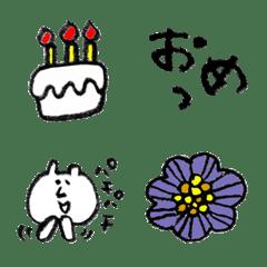 お祝い言葉とお花の絵文字