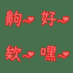 かわいいカップル言語11