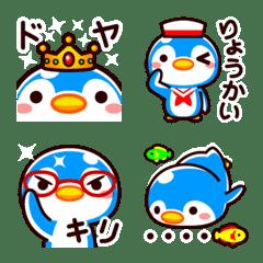 ペンギン絵文字2