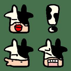 可愛い 面白い 関西弁の牛(表情バージョン)