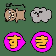 ドヤ動物達と色々~vol,6